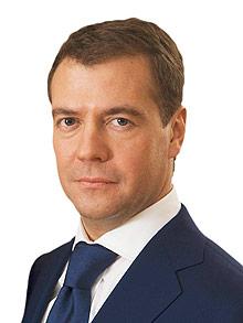 D_Medvedev_2_x220