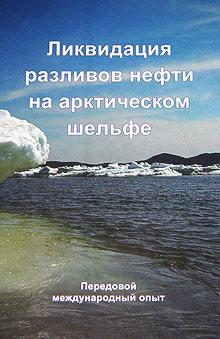 IMG_3804_x220