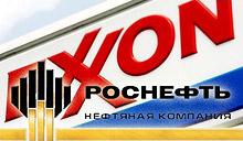 Rosneft+ExxonMobil_x220