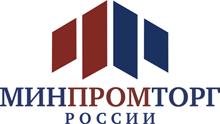 Minpromtorg_Logo_x220