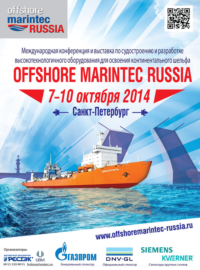 Marintec_russia_x660