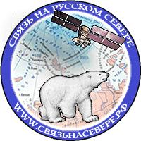 Svyaz_na_rus_severe_Logo_x220