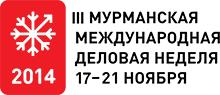 mmdn2014_Logo_x220