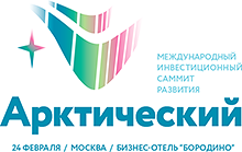 Arcticheskiy_Sammit_Logo_2015_x220