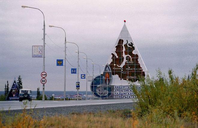 3-Tretya-mezhdunarodnaya-konferenciya-YAmal-neftegaz_x660