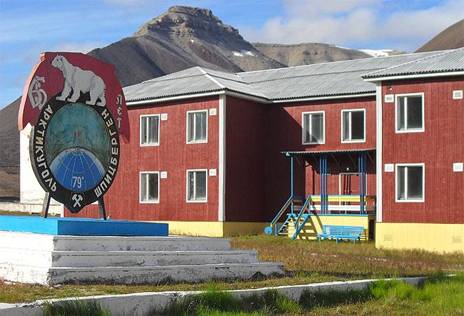 Svalbard_ili_Spitzbergen_2_x660