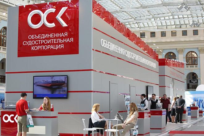V_Morskaya_industriya_Rossii_02_x660