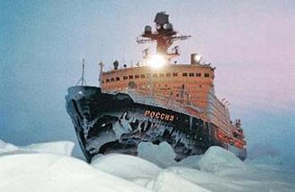 Arktika_Ledokol_Rossiya_x330