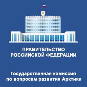 Лого ГК Арктика