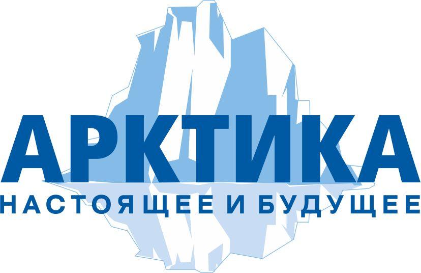 Лого_Арктика