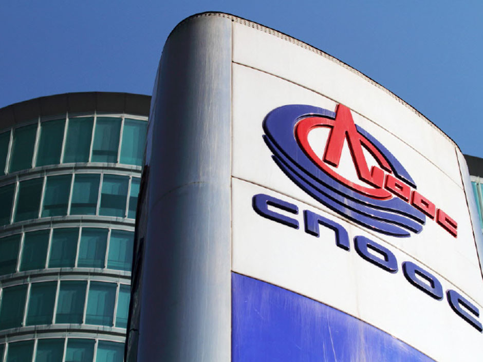 china national offshore oil corporation limited
