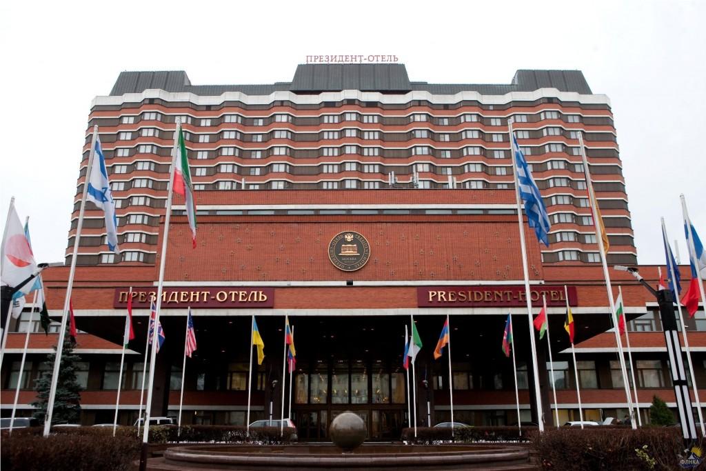 1352887336_president-hotel