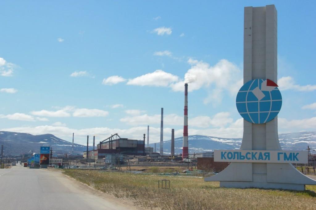 kolskaya_g_m_k
