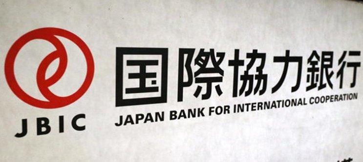 1481903677_yaponskij-bank-jbic