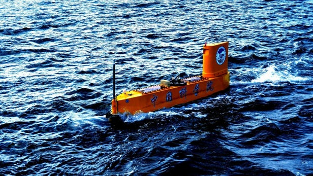 unmanned-semi-submersible-rocketsonde-1