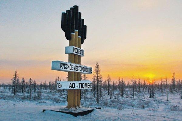 russkoe-mestorozhdenie