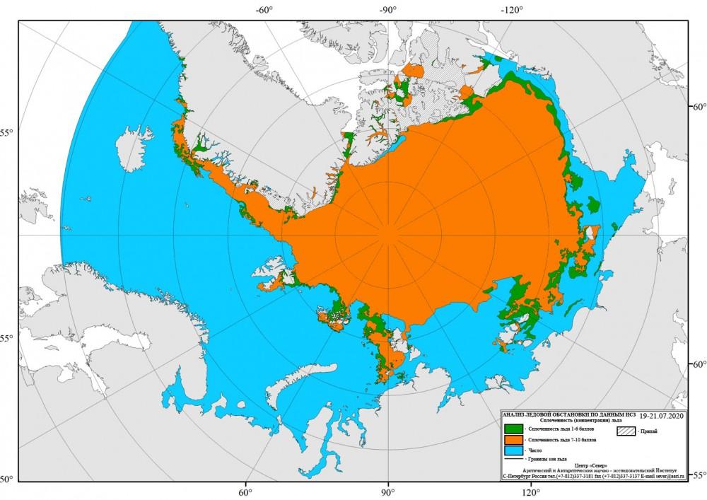 arcticice.200720-1000x707