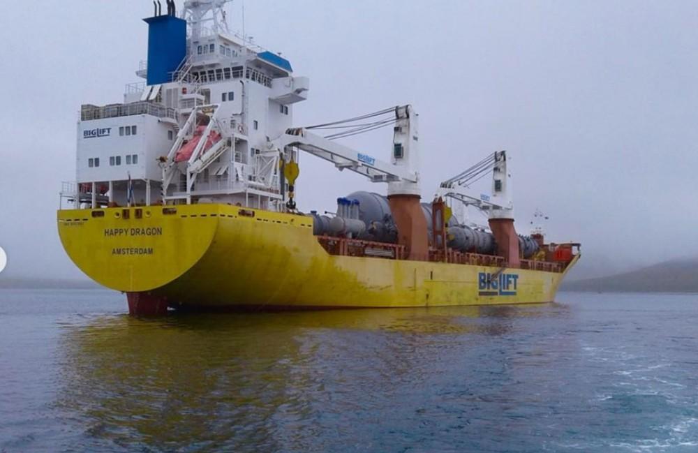 ship.happydragon-rosmorrechflot
