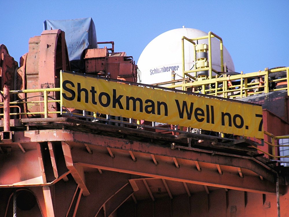 shtockmann-pic4_zoom-1000x1000-91854