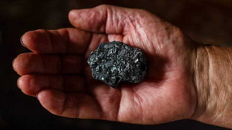 coal_1521718_960_720