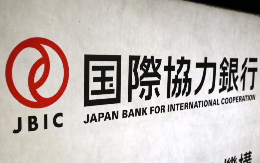 japan-bank-for-international-cooperation-will-open-first-overseas-office-in-istanbul-by-the-end-of-2019-1-910x569